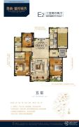 鲁商蓝岸丽舍3室2厅2卫150平方米户型图
