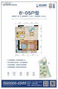 广物滨江海岸2室2厅1卫74--55平方米户型图