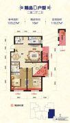 联发・香水湾2室2厅2卫119平方米户型图