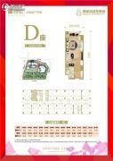 呼和浩特永泰城1室1厅1卫54--71平方米户型图
