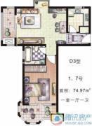 天和湖滨1室1厅1卫74平方米户型图