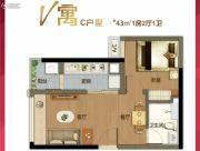 万科广场SOHO TOWN1室2厅1卫43平方米户型图