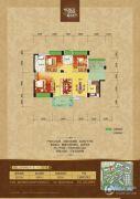 光大・锦绣山河3室2厅2卫110--170平方米户型图