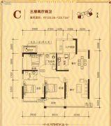 柳工・颐华城3室2厅2卫128--129平方米户型图