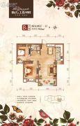 衡达丁香河畔2室2厅1卫94平方米户型图