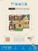 港湾江城4室2厅2卫129平方米户型图