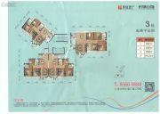 长信公馆87--126平方米户型图