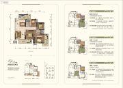 新希望・锦官城4室2厅2卫137平方米户型图