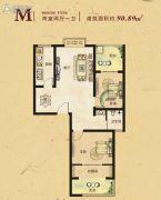 常绿林溪谷2室2厅1卫90平方米户型图