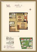 名城・珑域2室2厅1卫44平方米户型图