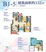 水清木华二期3室2厅1卫132平方米户型图