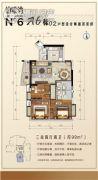 泊雅湾3室3厅2卫99平方米户型图