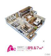 佳诚长安集2室2厅1卫0平方米户型图