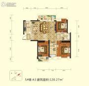 前川欣城二期3室2厅2卫120平方米户型图