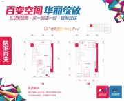 金钟・时代城2室1厅1卫0平方米户型图