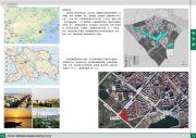 清华苑二期规划图