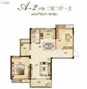 汇悦天地2室2厅1卫85--90平方米户型图