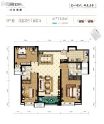 清凉灞柳3室2厅2卫112平方米户型图