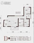 华商国际・美国城3室2厅2卫83平方米户型图