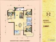 滨江华府3室2厅2卫124平方米户型图