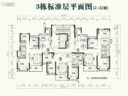 恒大翡翠华庭4室2厅2卫109--144平方米户型图
