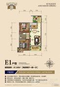 温泉曦月湾2室2厅1卫0平方米户型图