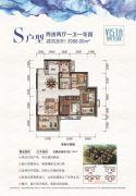 珠江・愉景南苑2室2厅1卫88平方米户型图