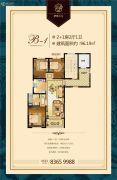 伊顿公馆3室2厅2卫96平方米户型图