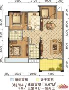 悦秀名城3室2厅2卫110平方米户型图