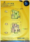 日月湖国际生态城3室2厅2卫118平方米户型图