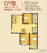 万家福华庭3室2厅1卫131平方米户型图