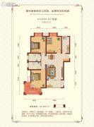 荣盛・香堤荣府3室2厅2卫118平方米户型图