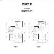 牧云溪谷0室2厅3卫112平方米户型图