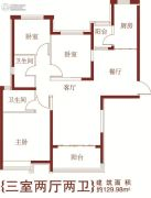 恒大绿洲3室2厅2卫0平方米户型图