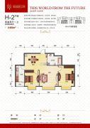 瀚城国际二期2室2厅1卫85平方米户型图