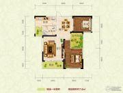 江南星城2室2厅1卫98--100平方米户型图