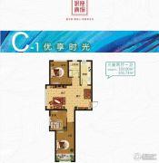 银座广场3室2厅1卫101--103平方米户型图