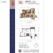 嘉珠・香海壹号3室2厅3卫126--127平方米户型图