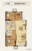 八达岭孔雀城原山著3室2厅2卫99平方米户型图