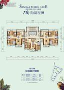 阳光城丽景湾102--130平方米户型图