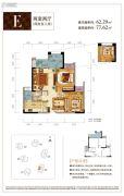 天泰钢城印象2室2厅1卫62平方米户型图