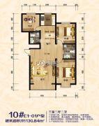 傲北上城3室2厅2卫130平方米户型图