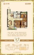 正荣・润海3室2厅1卫94--95平方米户型图
