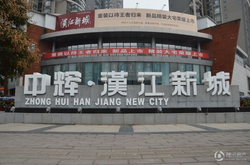 https://db.house.qq.com/hanzhong_173474/